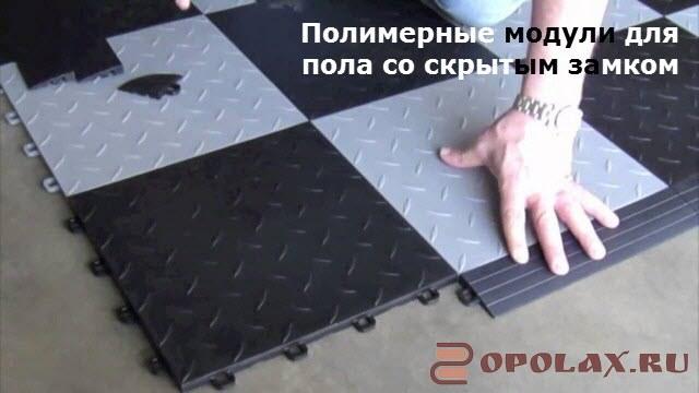 Чем покрыть бетон стена из керамзитобетона 40 см