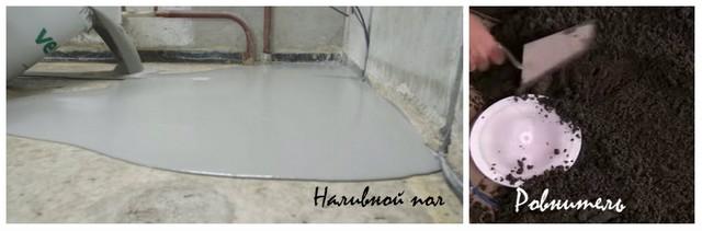 Ровнители бетона гвоздезабиватель по бетону